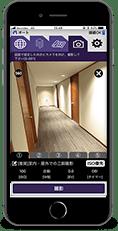 スマートフォンのアプリを使用しているイメージ