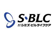 株式会社シミズ・ビルライフケア