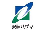 株式会社安藤・間